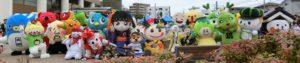 鎌ヶ谷市民祭り