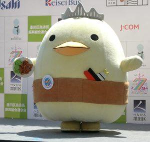 Barii-san
