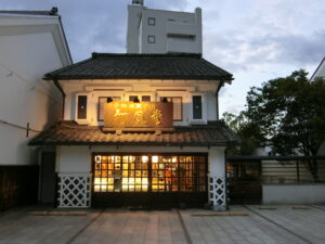 竹風堂松本中町店