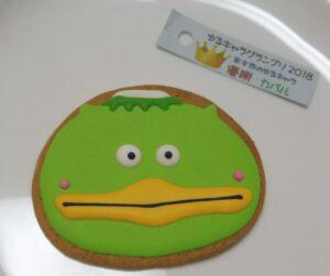 カパルのアイシングクッキー